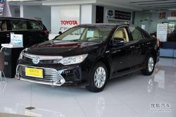 [惠州市]凯美瑞混动优惠2.5万 现车充足!