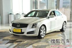 [镇江]凯迪拉克ATS最高直降1万 现车销售