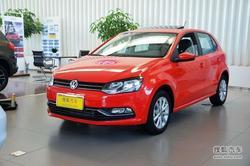 [西安]大众Polo最高优惠1.31万元 有现车