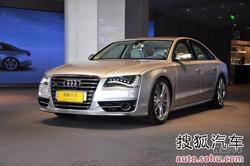 [邯郸]奥迪S8现金狂降55万元 现车销售中