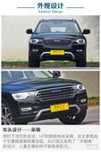 安全第一 宝骏730/SX6等国产高安全车推荐