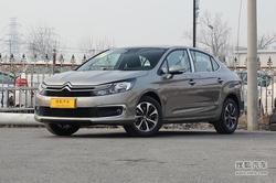 [郑州]雪铁龙C4L最高降价2.35万现车销售