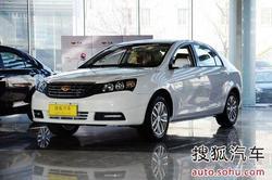[吉林]帝豪EC7最高优惠1.15万 现车供应