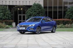 [成都]荣威i5有现车享受最高1.3万元优惠