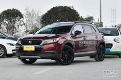 [天津]DS6现车充足购车 综合优惠1.5万元