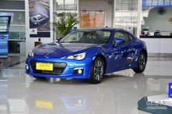 [东莞]斯巴鲁BRZ降价500元 购车赠送礼包