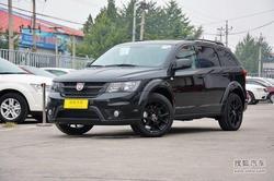 [新乡]菲亚特菲跃购车优惠1万元现车销售