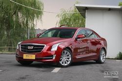 凯迪拉克ATS-L现金优惠7万元 店内有现车