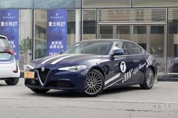 [杭州]阿尔法罗密欧Giulia最高降2.5万元