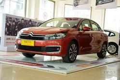 合肥雪铁龙C4L购车享优惠1.5万 现车在售
