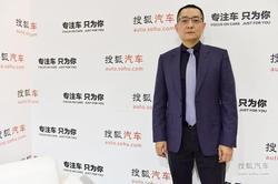 搜狐专访中达雷克萨斯总经理吴应斌先生