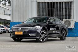 [台州]帕萨特部分车型限时优惠高达2.7万