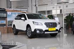 [郑州]斯巴鲁傲虎最高降价2万元现车销售