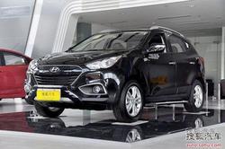 [承德]2012款现代ix35优惠2.5万元 现车!
