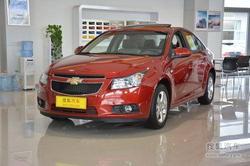 科鲁兹全系优惠1.3万元 有少量现车销售