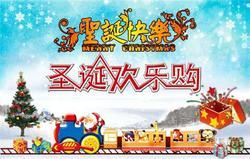 北京现代亿发鸿运4S店 圣诞欢乐GO抢购会