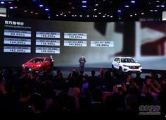 豪华智慧SUV长安新CS75上市 开创智能新境界
