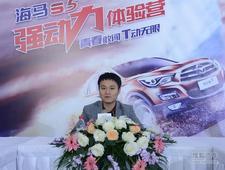 海马汽车范浚:聚焦细分市场 打造超级单品