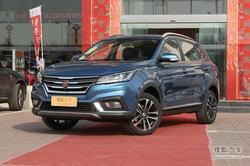 荣威RX3最高优惠0.5万 现车充足欢迎选购