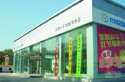 春节不打烊!天津马自达4S店假期营业调查