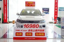 众泰T600coupe首付16980元 月供3403.85元
