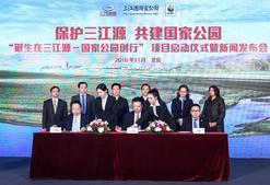 广汽传祺加入我国首个国家公园建设计划!
