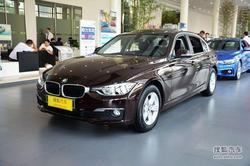[青岛市]宝马3系降价3.5万 店内现车销售