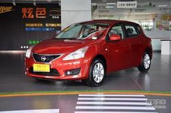 [江门]骐达店内现车销售 购车优惠1.7万!