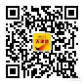 欢迎您关注搜狐汽车天津站微信公众平台!