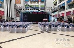 与你同型 宝骏530太原上市发布圆满落幕!