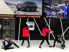 2017安庆第三届国际汽车展览会 圆满结束