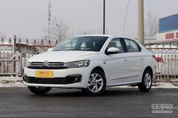 [天津]雪铁龙爱丽舍有现车综合优惠2.2万