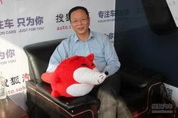 搜狐汽车专访:温州新友谊斯巴鲁老总张哲