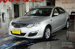 [大庆]荣威550最高优惠1.69万元现车充足