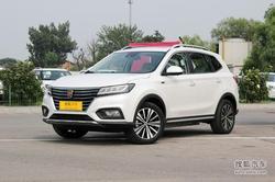 [天津]荣威ERX5现车充足综合优惠7.3万元