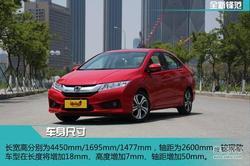 [武汉]全新锋范预售8.28万起 订金3000元