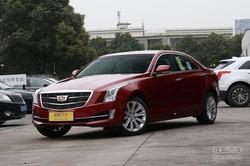 [南通]凯迪拉克ATS-L降价8万元 现车充足