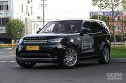[成都]全新一代发现有现车 最高优惠12万