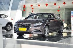 [长沙]现代索纳塔九优惠两万元 现车供应