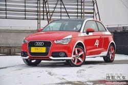 奥迪A1最高现金优惠4.7万元 有少量现车!