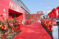 常州宝华WEY品牌旗舰店盛大开业
