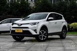 [洛阳]丰田RAV4最高降价1.8万元现车充足