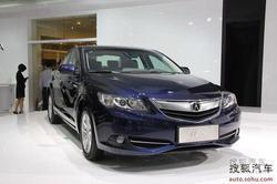 讴歌ILX 2.0L精锐版订金5万 月底可提车!