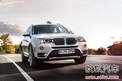 本溪汇盛宝新BMW X3上市品鉴会隆重启幕!