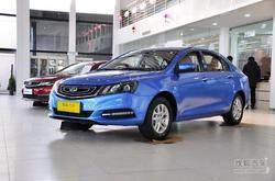 [天津]吉利新帝豪有现车 最高优惠1.55万