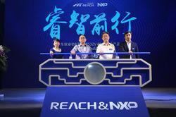 东软睿驰发布最新ADAS量产产品及NeuSAR