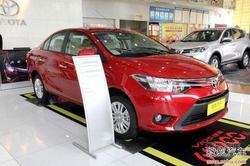 [牡丹江]丰田新威驰接受预订 提车需30天