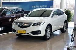 [天津]讴歌RDX有现车 部分车型优惠1万元