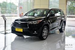 [沈阳]丰田汉兰达售23.98万起 现车充足