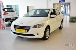 [上海]标致301最高优惠1.8万元 现车充足